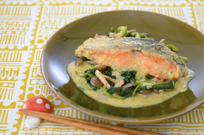 秋鮭の味噌マスタード