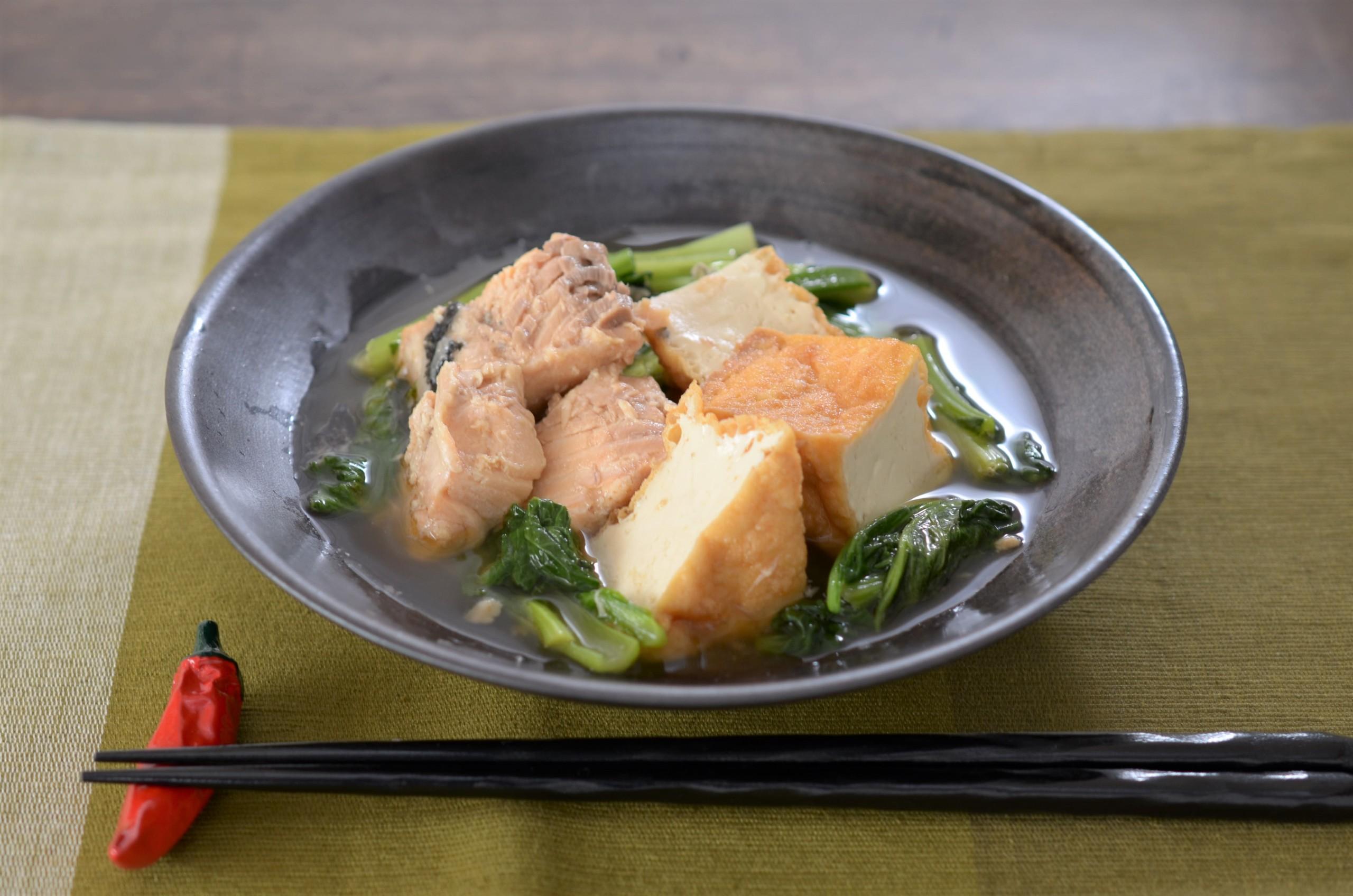 缶 レシピ 鮭
