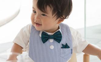 元気な赤ちゃんも簡単よそゆき!bib-babのほめられスタイ
