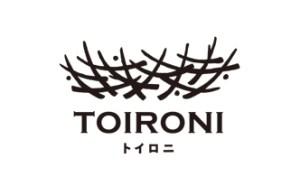 【TOIRONI】お野菜たっぷりスペシャルランチ‼︎&お野菜の対面販売