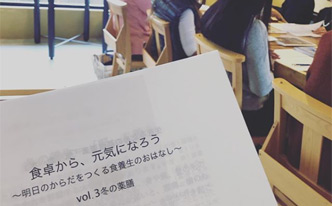【TOIRONI】食卓から、元気になろう〜薬膳セミナー第三弾